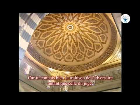 Qasida 'Al Burda' sous titre en français HD 1er partie