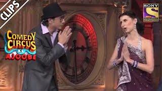 Mantra Is Mesmerised By Claudia's Hindi   Comedy Circus Ke Ajoobe