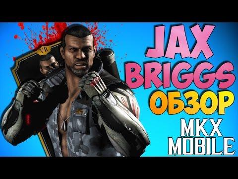 ОБЗОР: ДЖАКС ТЯЖЕЛОЕ ВООРУЖЕНИЕ | Mortal Kombat X Mobile