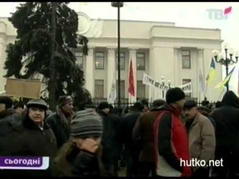 BYuT i NUNS ushli iz parlamenta v znak protesta