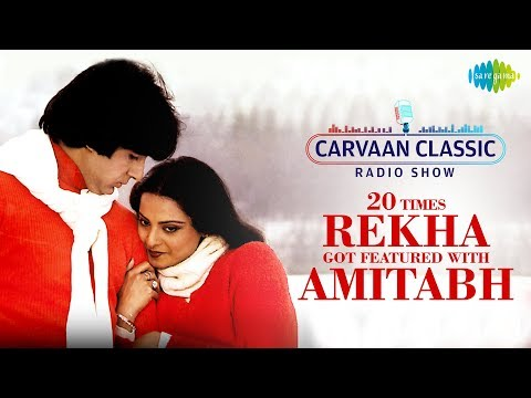 Carvaan Classic Radio Show | 20 Times Rekha Got Featured With Amitabh Bachchan | Dekha Ek Khwab