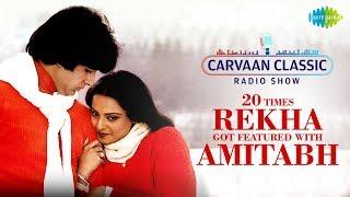 Carvaan Classic Radio Show   20 Times Rekha Got Featured With Amitabh Bachchan   Dekha Ek Khwab