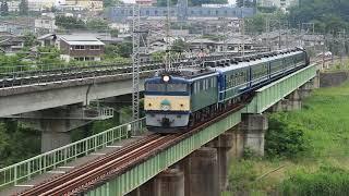 9135レ EF60-19[高]ELぐんまよこかわ号(旅客列車最終牽引) 群馬八幡~安中