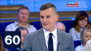 Польский политолог: