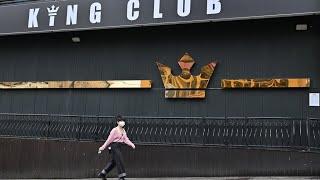 Covid-19 : Séoul ferme ses bars et discothèques suite à un nouveau foyer de contamination
