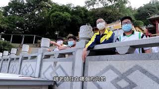 Publication Date: 2021-05-05 | Video Title: 【05】仁濟醫院第二中學  B組:香港印象