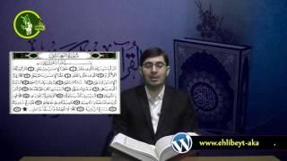 Hacı İlkin Quran dərsi Qadr və Ələq surələrinin  oxunuşu (təhqiq)