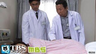 木里子(小田茜)から「血液に異常数値が出た」と聞いた周作(篠田三郎)は、白...