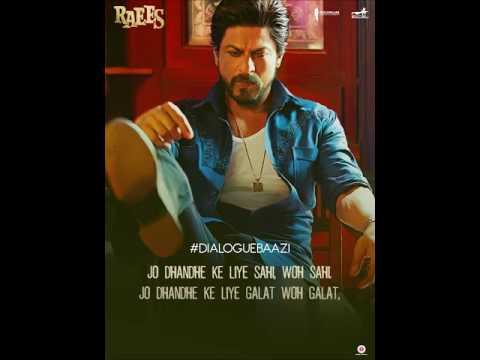 Raees Ki Dialogue Baazi   Dhandhe Ka Funda   Shah Rukh Khan   Releasing 25 January