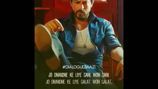Raees Ki Dialogue Baazi | Dhandhe Ka Funda | Shah Rukh Khan | Releasing 25 January