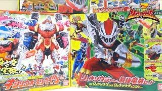 【騎士竜戦隊リュウソウジャー 】ケボーン!! DX玩具を買ってきた!順次レビューします!! ヲタファ / Ryusoulger DX toys
