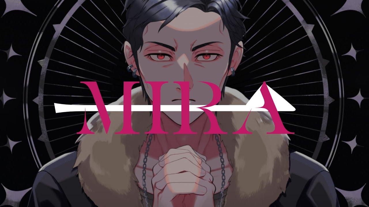 【Mix/映像を担当しました】MIRA_歌ってみた【一/Ninomaeさん】