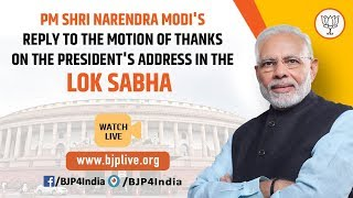 PM Shri Narendra Modi's reply to the Motion of Thanks on the President's Address in the Lok Sabha