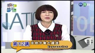 英文檢定(二)(商專)