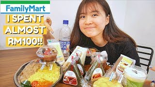 EP3: Breakfast at Malaysia's Family Mart l Eat What Leh?