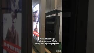 75inch 2500cd High Brightness Outdoor Totem Display