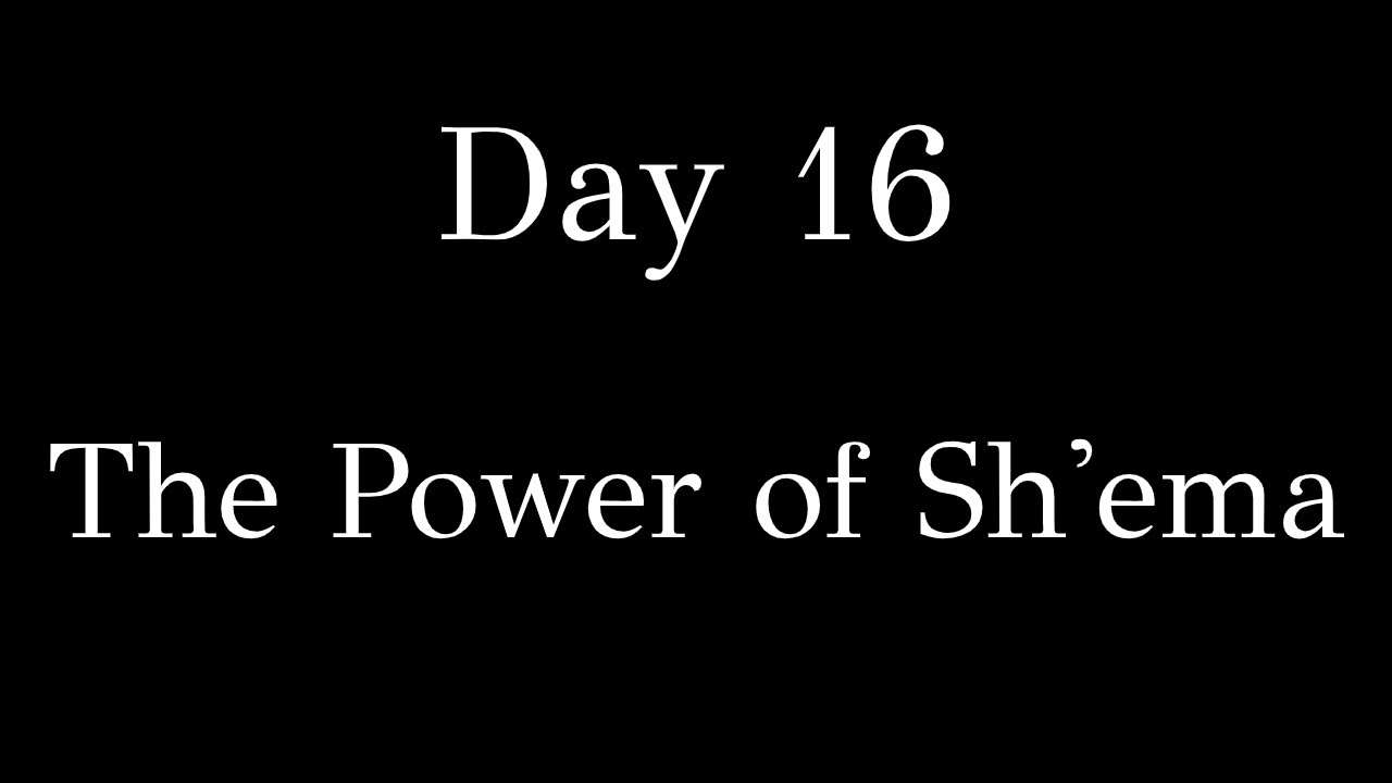 Day 16 - The Power of Sh'ema