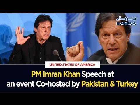 PM Imran Khan Speech At An Event Co-hosted By Pakistan & Turkey   25 Sep 2019