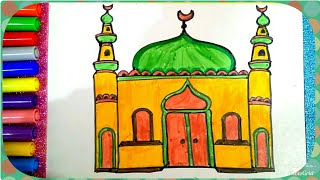 رسم المسجد للمسلم ، تعليم رسم مسجد للمبتدئين و الأطفال ، رسم مسجد للصلاة بطريقة سهل draw a mosque  .
