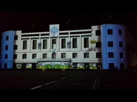 3d projection mapping iran  mashhad  نور پردازی روی ساختمان سال 96 ( میدان شهدای مشهد )