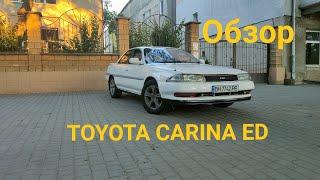 Обзор Toyota Carina ED (St180) Японцы делают вещи!