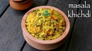 masala khichdi recipe | vegetable khichdi | moong dal masala khichdi