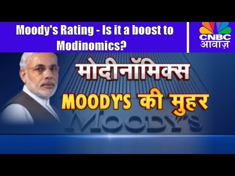 Awaaz Adda | Moodys Increases India's Ranking | Is It a Boost To Modinomics?