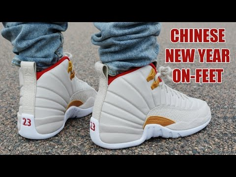 "2c17f7dcb18 AIR JORDAN 12 GS ""CHINESE NEW YEAR"" TROPHY ROOM RAFFLE PICKUP + ON-FOOT -  YouTube"