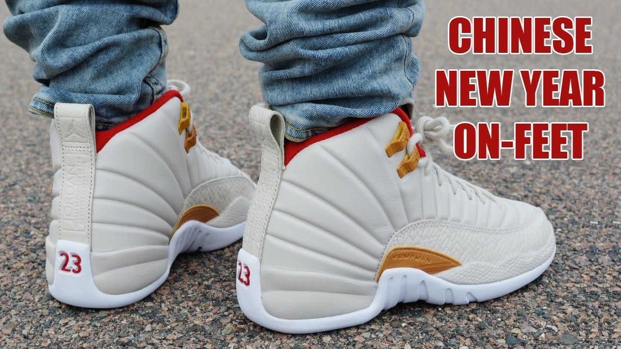 "8b0bc4c9d5d436 AIR JORDAN 12 GS ""CHINESE NEW YEAR"" TROPHY ROOM RAFFLE PICKUP + ON-FOOT -  YouTube"