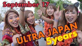 #ウルトラジャパン2018#ULTRAJAPAN #ULTRAJAPAN2018 ULTRA JAPAN最終日、雨の中でも超絶盛り上がり