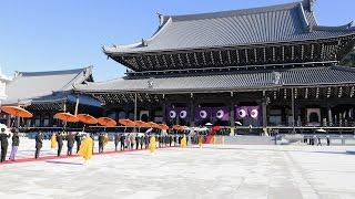 念仏宗 総本山「佛教之王堂」第六回佛教サミット - The Sixth Buddhist Summit - The Royal Grand Hall of Buddhism