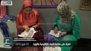 مصر العربية | تعرف على صناعة الحرف التقليدية بالأوبرا