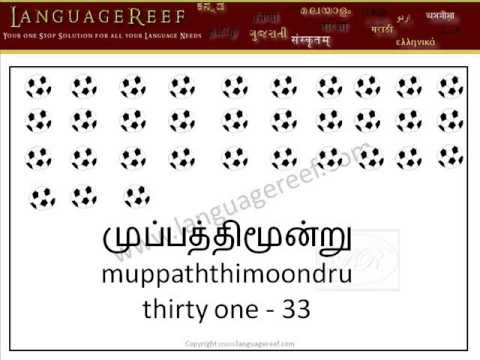 Learn tamil numbers from one to one crore and also learn some ...
