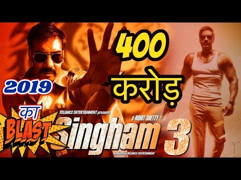 Singham 3 |  201Interesting Facts | | Ajay Devgan  | Rohit Shetty | Huma Qureshi