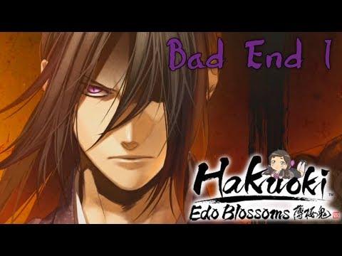 *Whimper* ~ HAKUOKI: EDO BLOSSOMS [TOSHIZO] ~ BAD END 1  