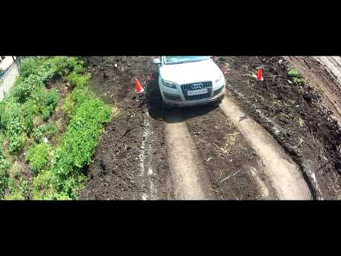 Audi Pune Q Drive 2013 - The Land of quattro®