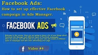 Video #4: How to set up effective Facebook campaign in Ads Manager