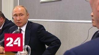 Путин о деле Скрипалей: необходимо совместное расследование инцидента в Солсбери - Россия 24