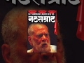 Natsamrat - Marathi Natak Full | Dr. Shriram Lagoo video