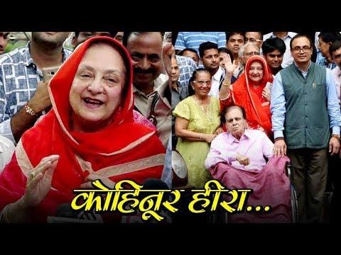 Saira Banu: Dilip Kumar is Kohinoor Heera! Mp3