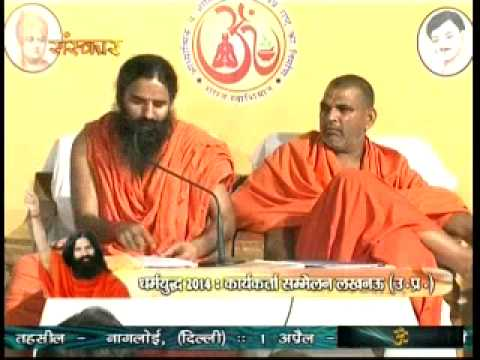 Baba Ramdev Points to Make India a Developed Country