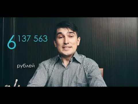 Форекс клуб обучение видео свой хайп биткоин
