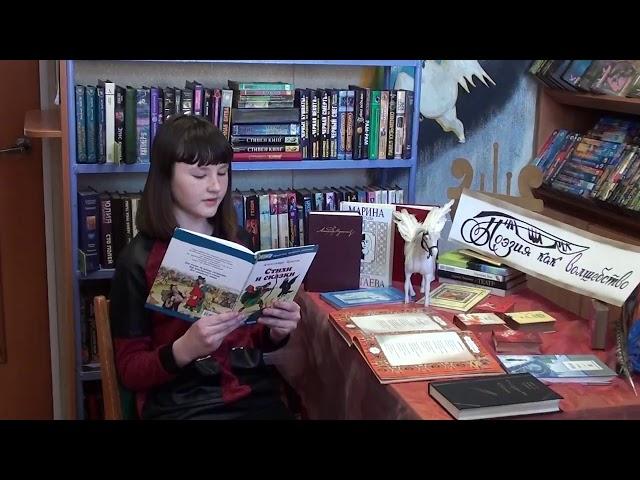 Изображение предпросмотра прочтения – ЕвгенияЗайцева читает произведение «Гонимы вешними лучами» А.С.Пушкина