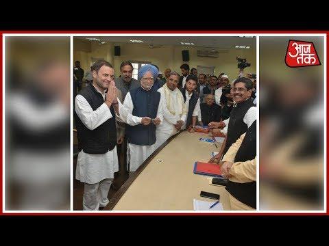 खबरदार | राहुल गांधी के कांग्रेस अध्यक्ष पद के लिए नामांकन, जानिए अंदर की खबर