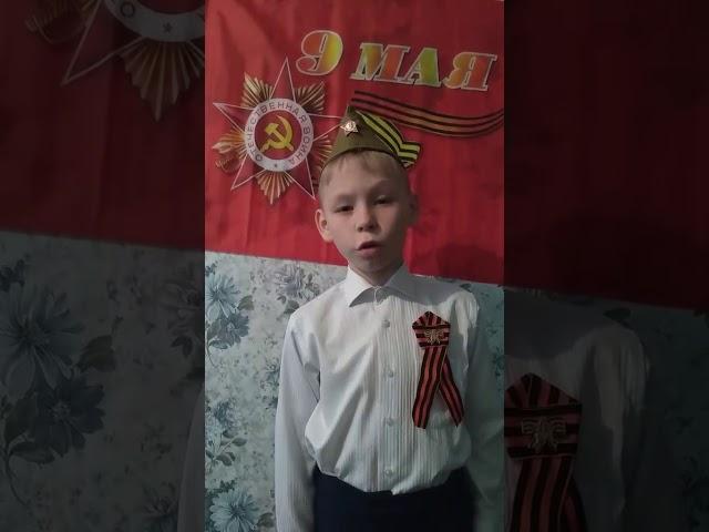 №221 Богданов Вячеслав. Стихотворение