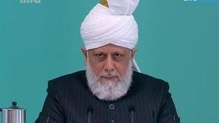 2014-03-28 Zeichen für die Ankunft des Verheißenen Messias und Imam Mahdi (as)