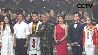 香港同胞举行庆祝中华人民共和国成立70周年文艺晚会 | CCTV
