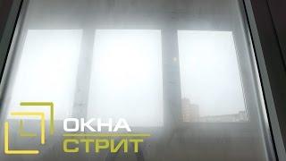 видео Как избавиться от конденсата на окнах?