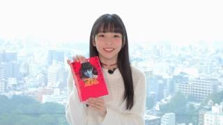 http://news.kodansha.co.jp/20161116_b01 羽田圭介さんの芥川賞受賞後...