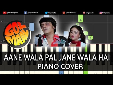 Aane wala Pal Jane wala Hai Song Golmaal | Piano Cover Chords Instrumental By Ganesh Kini